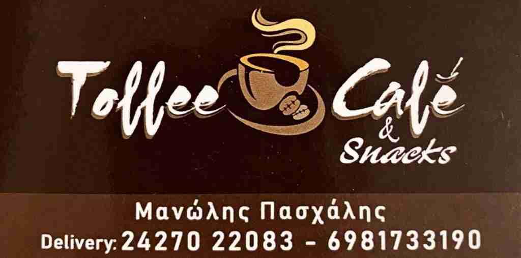 TOFFEE CAFE & SNACKS