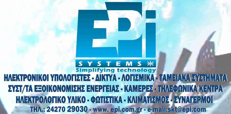 EPI SYSTEMS